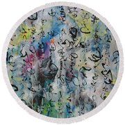 Abstract Calligraphy 00 Round Beach Towel