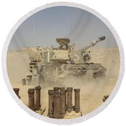 An Israel Defense Force Artillery Corps Round Beach Towel