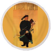 An Officer Of The Qing Army Round Beach Towel