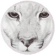 Animal Kingdom Series - Mountain Lion Round Beach Towel