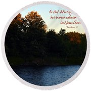 Appointed Round Beach Towel