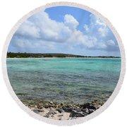 Araba Coastal Views Round Beach Towel
