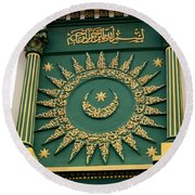 Arabic Calligraphy And Prayer On Gaffoor Mosque Singapore Round Beach Towel