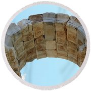 Arched Gate Of The Tetrapylon Round Beach Towel
