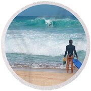 Banzai Pipeline Aqua Dream Round Beach Towel