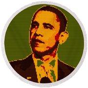 Barack Obama Lego Digital Painting Round Beach Towel