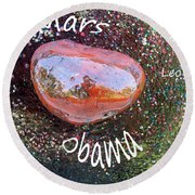 Barack Obama Mars Round Beach Towel