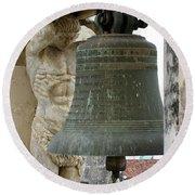 Basilica Catedral De La Asuncion 1747 Leon Nicaragua 002 Round Beach Towel