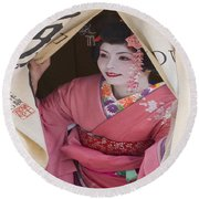 Beautiful Japanese Woman Round Beach Towel