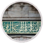 Blue Mosque Calligraphy Round Beach Towel