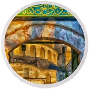 Blue Mosque Painting Round Beach Towel