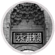 Blue Mosque Portal Round Beach Towel