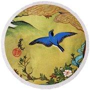 Bluebird  Round Beach Towel