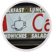 Cafe Time Round Beach Towel