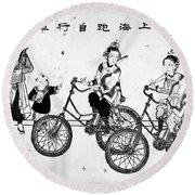 China Bicyclists, C1900 Round Beach Towel