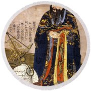 Chinese Astronomer, 1675 Round Beach Towel