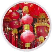 Chinese Red Lanterns Round Beach Towel