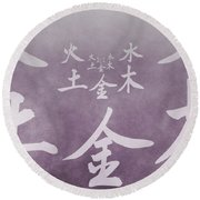 Chinese Symbols Five Elements Round Beach Towel