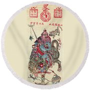 Chinese Wiseman Round Beach Towel