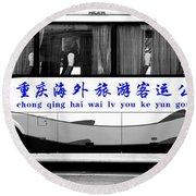 Chongqing Bus Round Beach Towel