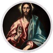 Christ As Savior Round Beach Towel