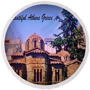Church In Beautiful Athens Round Beach Towel