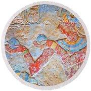Color Hieroglyph Round Beach Towel