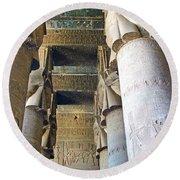 Columns In Temple Of Hathor Near Dendera In Qena-egypt Round Beach Towel