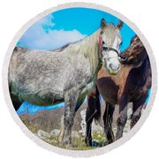 Tenderness Round Beach Towel