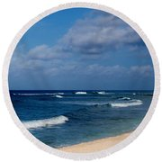 Curvature Round Beach Towel