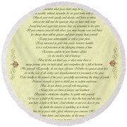 Desiderata Gold Bond Scrolled Round Beach Towel by Movie Poster Prints