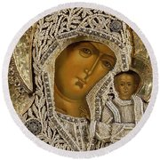 Detail Of An Icon Showing The Virgin Of Kazan By Yegor Petrov Round Beach Towel