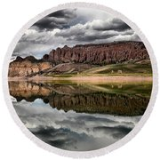 Dillon Reflections Round Beach Towel