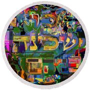 Divinely Blessed Marital Harmony 39 Round Beach Towel