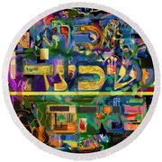 Divinely Blessed Marital Harmony 42 Round Beach Towel