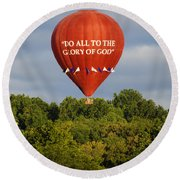 Do All To The Glory Of God Balloon Round Beach Towel