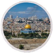 Dome Of The Rock In Jerusalem Round Beach Towel