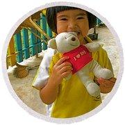 Dq Bear Lover At Baan Konn Soong School In Sukhothai-thailand Round Beach Towel