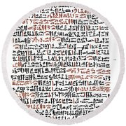 Ebers Papyrus, C1550 B.c Round Beach Towel