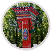 Entry Gate By Potala Palace In Lhasa-tibet Round Beach Towel