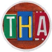 Ethan License Plate Name Sign Fun Kid Room Decor. Round Beach Towel
