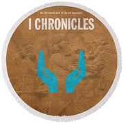 First Chronicles Books Of The Bible Series Old Testament Minimal Poster Art Number 13 Round Beach Towel
