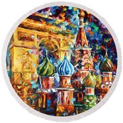 From Moscow To Paris Round Beach Towel