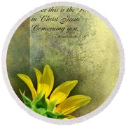 Give Thanks V Round Beach Towel