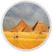 Giza Round Beach Towel