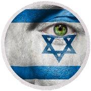 Go Israel Round Beach Towel