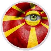 Go Macedonia Round Beach Towel