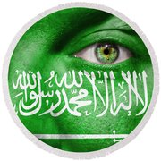 Go Saudi Arabia Round Beach Towel
