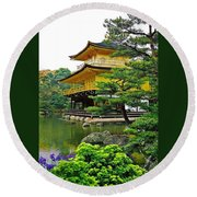 Golden Pavilion - Kyoto Round Beach Towel