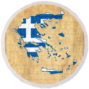 Greece Round Beach Towel